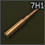 7.62x54R-7N1 icon.png