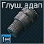 AdapterSV98 icon.png