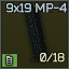 MP443 Grach magazine icon.png