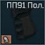 Kedrgrip icon.png