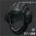 Shlevofon icon.png