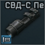Rotor 43 thread adapter for SVD-S icon.png
