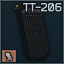 TT-206Laser grips icon.png