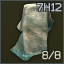 Item ammo box 9x39 7n12 8 icon.png