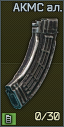 AKMS Al magazine icon.png