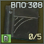 VPO308 5 magazine icon.png