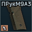 M9A3PolymerGrip icon.png
