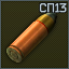 9x21-sp13 icon.png