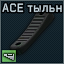 Double Star recoil pad icon.png