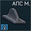 APS mushka icon.png