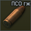 9x19-PSO gzh icon.png