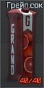 GreypSok icon.png