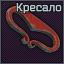 Kresalo icon.png
