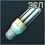 Lampa icon.png