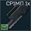 SR1MP1x icon.png