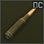 5.45x39-PS icon.png
