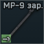 B&T charging handle for MP9 icon.png