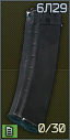 6L29 AK101 magazine icon.png