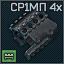 SR1MP4x icon.png
