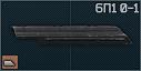 6P1 0-1 AK74 icon.png