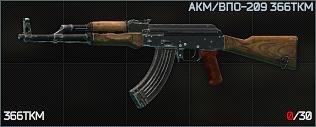 AKM-VPO-209 366TKM icon.png