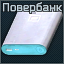 Poverbank icon.png