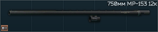 MP153 750mm icon.png
