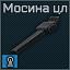 Mosin carabine celik icon.png