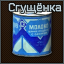 Sgushenka icon.png