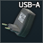 Usb adapter icon.png