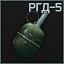 RGD5 granata icon.png
