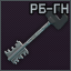 RB-GN key icon.png