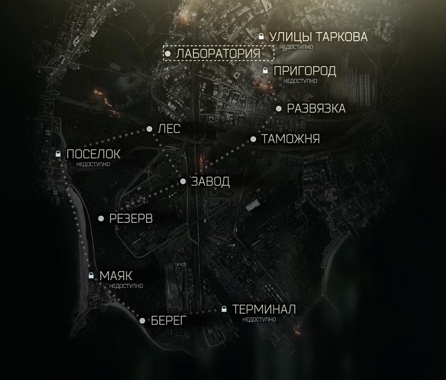 Tarkov map.png