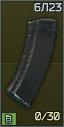 Магазин 6Л23 5.45x39 для АК-74 и совместимых на 30 патронов