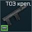 Toz106 krep naprav icon.png