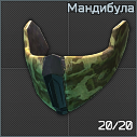 MandibulaOps-Core icon.png