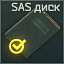 SASdisc icon.png