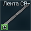 Heatribbon icon.png