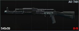 AK-74N razobran icon.png
