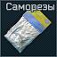 Samorezi icon.png