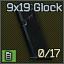 GLOCK magazine icon.png