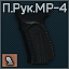 Mp443grip icon.png