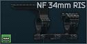 Nightforce 34mm Multimount icon.png