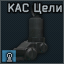 KAC Folding micro sight Rear icon.png