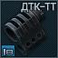 PMLaserDTK-TTMuzzleBrake icon.png