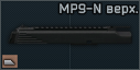 Upper receiver B&T 9x19 for MP9-N SMG icon.png