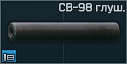 SV-98 glush icon.png