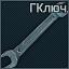 GaechniyKluch icon.png