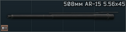 AR-15 508mm barrel icon.png