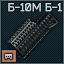 B10m icon.png